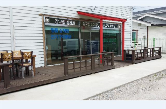식당6.jpg