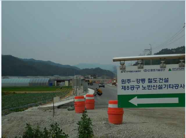 박영국7.jpg
